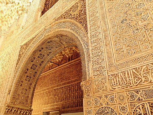 Alhambra Palacio de los Leones - Sala de los Abencerrajes, Palace of the Lions